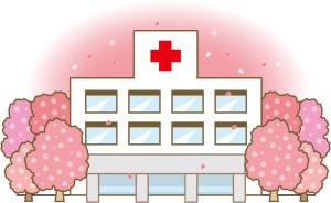 桜咲くシンプル病院