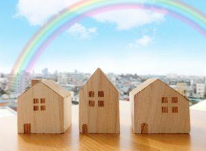 虹色の生活
