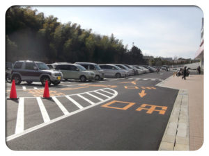 ロピア駐車場