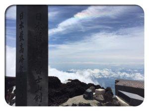 富士山標柱