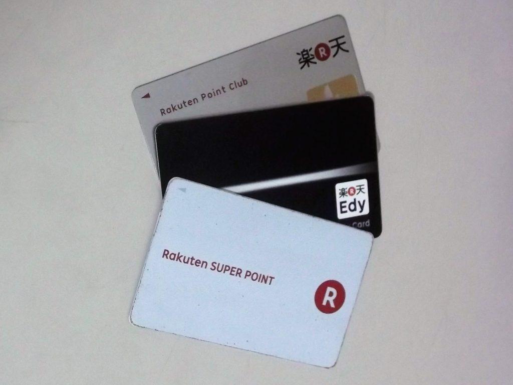 楽天カード3種