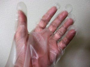 ビニル手袋