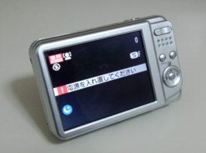 FinePix AV230