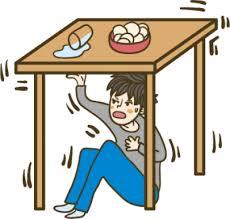 地震発生!